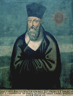 portrait of Jesuit missionary Matteo Ricci by You Wenhui